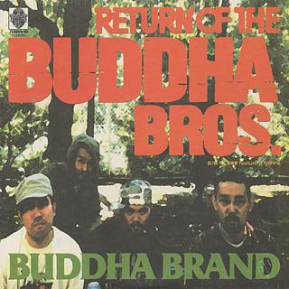 Buddha Brand / Return Of Buddha Bros.