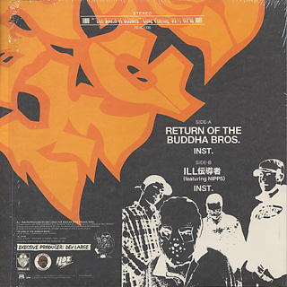 Buddha Brand / Return Of Buddha Bros. back