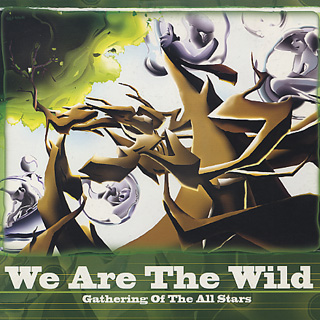 Gathering Of The All Stars / We Are The Wild