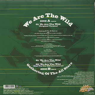 Gathering Of The All Stars / We Are The Wild back