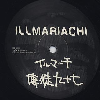 Illmariachi / イルマーチ
