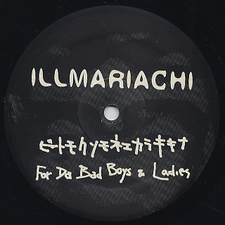 Illmariachi / イルマーチ back