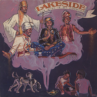 Lakeside / Your Wish Is My Command