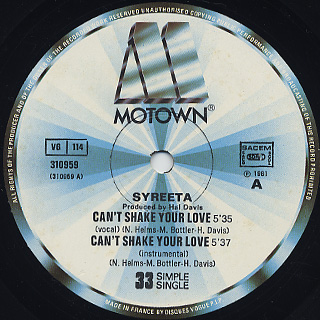Syreeta / Can't Shake Your Love c/w Move It, Do It