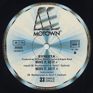 Syreeta / Can't Shake Your Love c/w Move It, Do It back
