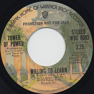 Tower Of Power / Willing To Learn