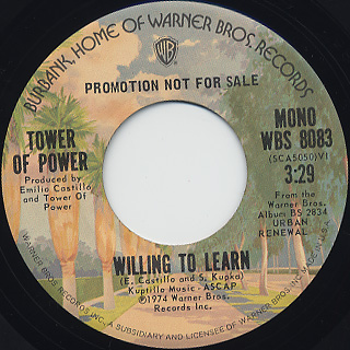 Tower Of Power / Willing To Learn back