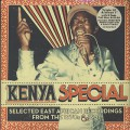 V.A. / Kenya Special (3LP + 7inch)