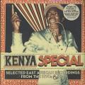 V.A. / Kenya Special (3LP + 7inch)