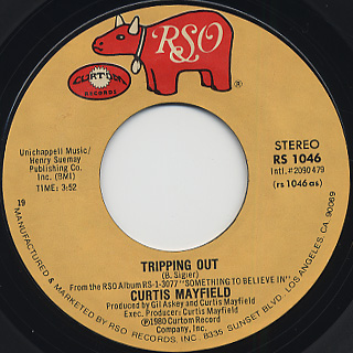 Curtis Mayfield / Tripping Out c/w Never Stop Loving Me front