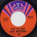 Isley Brothers / Keep On Doin'