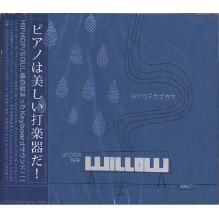 タケウチカズタケ / Under The Willow Rain (CD)