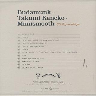 BudaMunk x Takumi Kaneko (cro-magnon) x mimismooth / First Jam Magic (LP) back