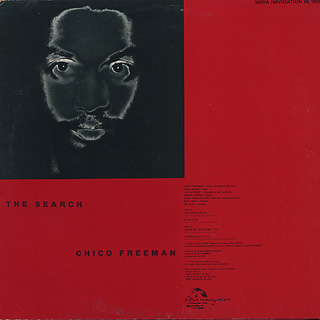 Chico Freeman / The Search back