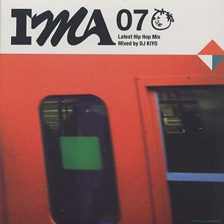 DJ KIYO / IMA#07