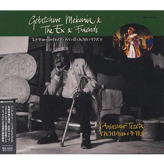 Getachew Mekuria & The Ex & Friends / Y'Anbessaw Tezeta