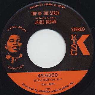 James Brown / Lowdown Popcorn back