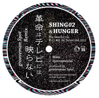 Shing02 & HUNGER / 革命はテレビには映らない2012(grooveman Spot Remix)