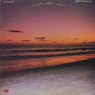 Teruo Nakamura Rising Sun Lp Polydor 中古レコード通販 大阪