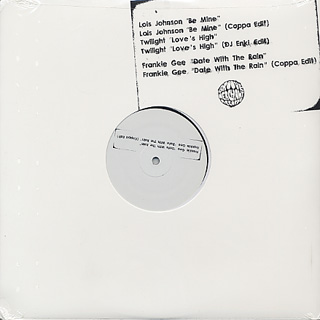 V.A. / Groove Merchant 12inch Edits front