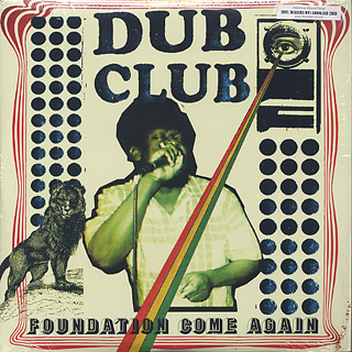 Dub Club / Foundation Come again front