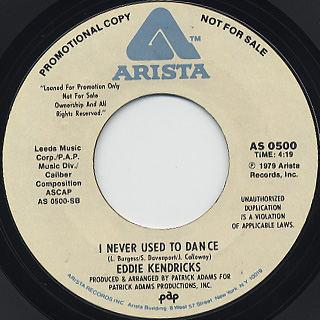 Eddie Kendricks / I Never Used To Dance