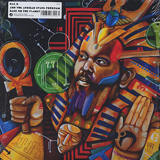 Ras G / Back On The Planet