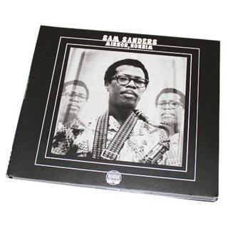 Sam Sanders / Mirror Mirror (CD)