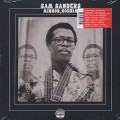 Sam Sanders / Mirror Mirror (Limited 2LP)-1