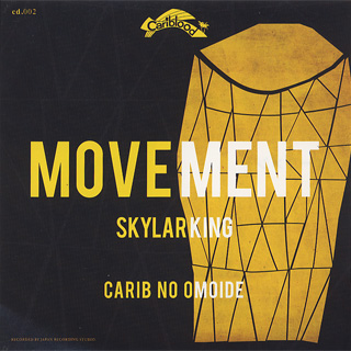 Skylarking / Movement c/w カリブの思い出 front