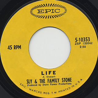 Sly & The Family Stone / Life front