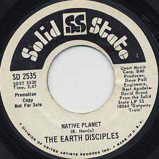 Earth Disciples / Getaway Train back