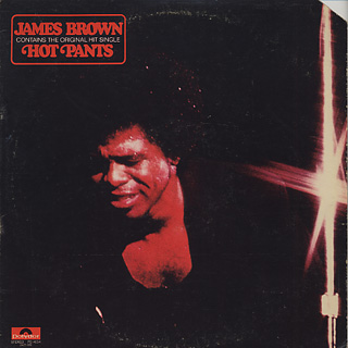 James Brown / Hot Pants front