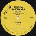 Ryoma Takemasa / Deepn' Gonno &The Backwoods Remixes