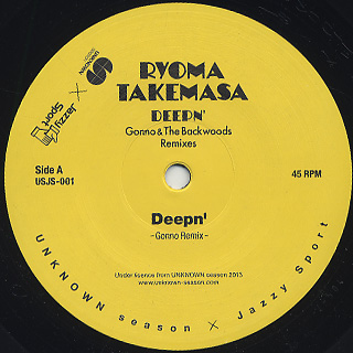 Ryoma Takemasa / Deepn' Gonno &The Backwoods Remixes