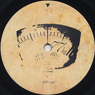 77 Karat Gold (grooveman Spot & sauce81) / Love