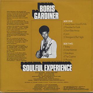 Boris Gardiner / Soulful Experience back