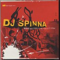 DJ Spinna / The Beat Suite (Box Set)