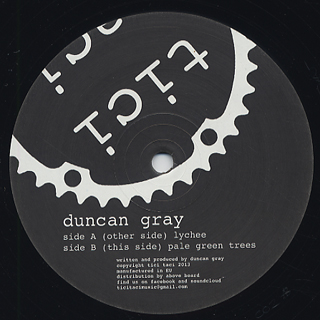 Duncan Gray / Lychee
