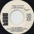 Idris Muhammad / Boogie To The Top (45)