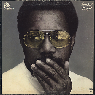Billy Cobham / Simplicity Of Expression - Depth Of Thought back