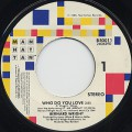 Bernard Wright / Who Do You Love