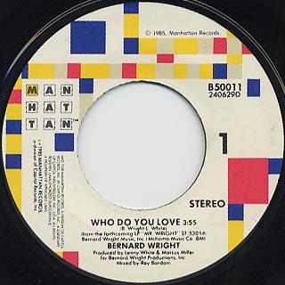 Bernard Wright / Who Do You Love