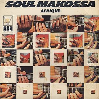 Afrique / Soul Makossa