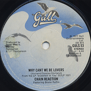 Chain Reaction / Why Can't We Be Lovers c/w Hogtied