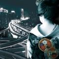 Grooveboy / Geisha Funk Vol.2