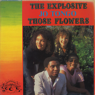 Jo Tongo / The Explosive Those Flowers front