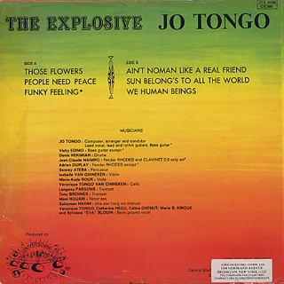 Jo Tongo / The Explosive Those Flowers back