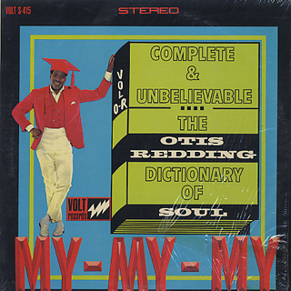 Otis Redding / The Otis Redding Dictionary Of Soul - Complete & Unbelievable front