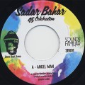 Sadar Bahar / Angel Man c/w Soul Searching